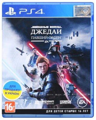 Игра Звездные Войны: Джедаи, Павший Орден (PS4, Русская версия) 1