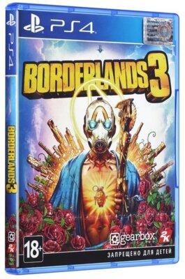 Игра Borderlands 3 (PS4, Русская версия) 9