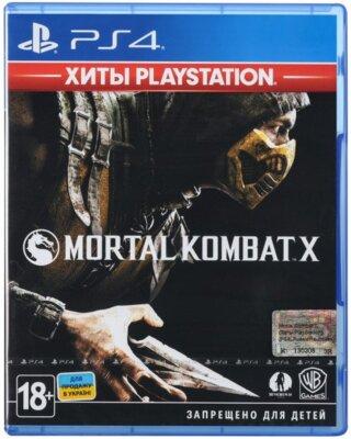 Игра Mortal Kombat X (PS4, Русская версия) 1