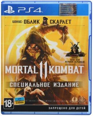 Гра Mortal Kombat 11 Спеціальне видання (PS4, Російські субтитри) 1