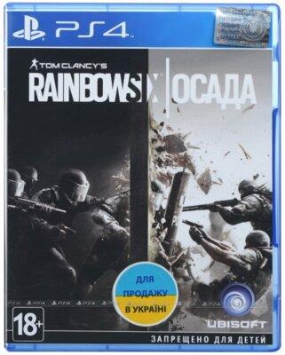 Игра Tom Clancy's Rainbow Six: Осада (PS4, Русская версия) 1