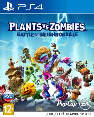 Гра Plants vs. Zombies: Battle for Neighborville (PS4, Російські субтитри) 1