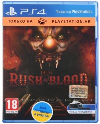 Гра Until Dawn: Rush of Blood, тільки для VR (PS4, Російська версія) 1