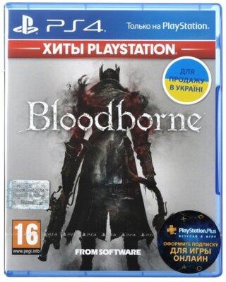 Игра Bloodborne (PS4, Русские субтитры) 1