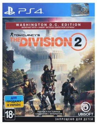 Игра Tom Clancy's The Division 2. Washington D.C. Edition (PS4, Русская версия) 1