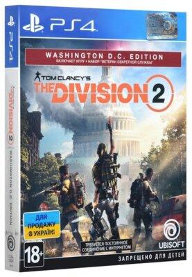 Игра Tom Clancy's The Division 2. Washington D.C. Edition (PS4, Русская версия) 2