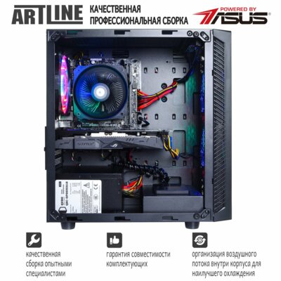Системный блок ARTLINE Gaming X38 v09 (X38v09) 6