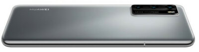 Смартфон Huawei P40 8/128 Silver Frost 8