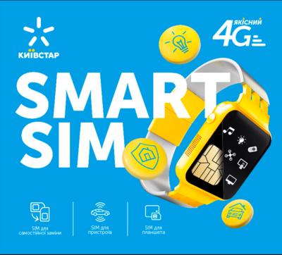 Стартовий пакет Smart SIM 1