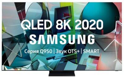 Телевизор Samsung QLED QE75Q950T (QE75Q950TSUXUA) 1