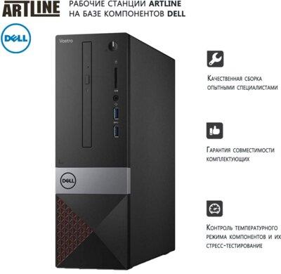 Системный блок Dell Vostro 3470 (3470v11) 2