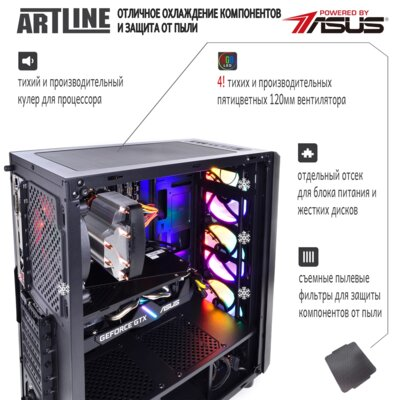 Системний блок ARTLINE Gaming (X36v06) 2