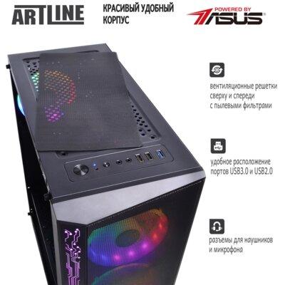 Системний блок ARTLINE Gaming (X56v14) 3
