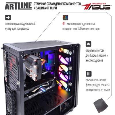Системний блок ARTLINE Gaming (X56v14Win) 2