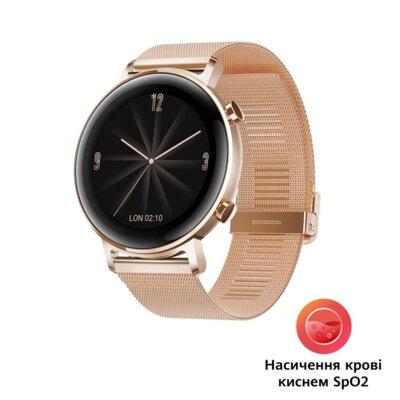 Смарт-часы Huawei Watch GT 2 Elegant Edition 42mm Refined Gold (55024610) 3