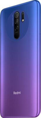 Смартфон Xiaomi Redmi 9 3/32GB Sunset Purple 7