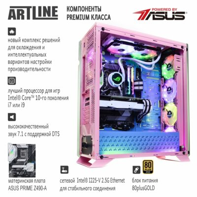 Системный блок ARTLINE Gaming GLAMOURv11 Black 2