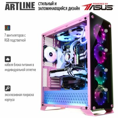 Системный блок ARTLINE Gaming GLAMOURv11 Black 3