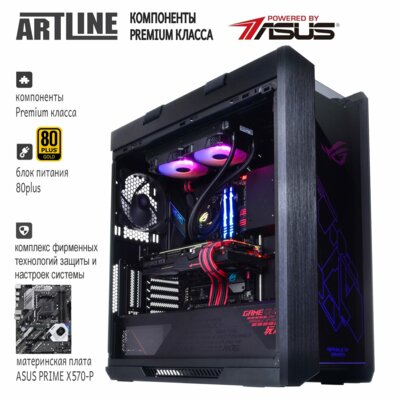 Системний блок ARTLINE Gaming STRIXv41 Black 3