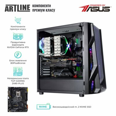 Системний блок ARTLINE Overlord X95v36 Black 3