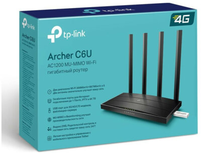 Маршрутизатор TP-Link ARCHER C6U 3