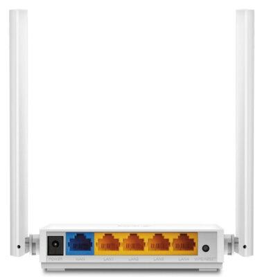 Роутер TP-LINK TL-WR844N 3
