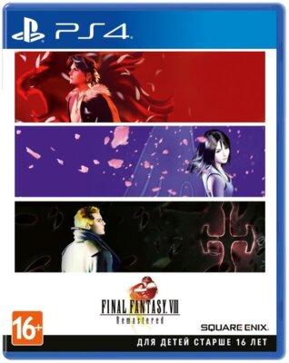Гра Final Fantasy VIII Remastered Standard Edition (PS4, Англійська версія) 1