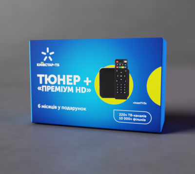 Тюнер inext TV3s + 6 месяцев Киевстар ТВ «Премиум HD» в подарок 2