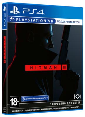Гра Hitman 3 (PS4, Безкоштовне оновлення для PS5, Англійська мова) 2