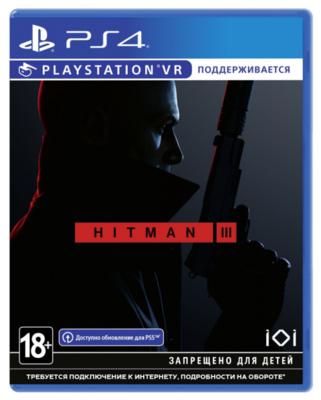 Гра Hitman 3 (PS4, Безкоштовне оновлення для PS5, Англійська мова) 1