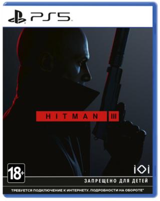 Гра Hitman 3 (PS5, Англійська мова) 1