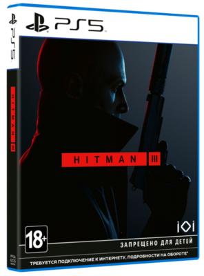Гра Hitman 3 (PS5, Англійська мова) 2
