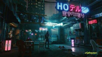 Игра PC Cyberpunk 3