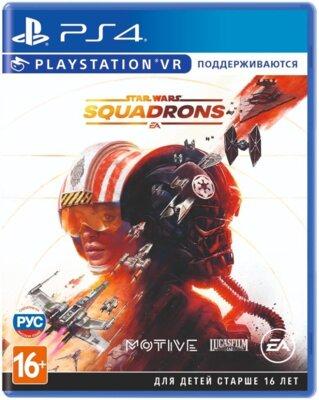 Игра Star Wars: Squadrones (PS4, Русские субтитры) 1