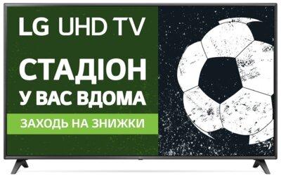 Телевізор LG 65UP75006LF Black 1