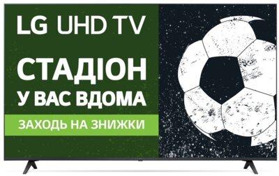 Телевізор LG 43UP77006LB Black 1