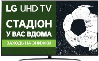 Телевизор LG 55UP81006LA Black 1