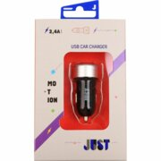 Купить Зарядное устройство JUST Motion Dual USB Car Charger CCHRGR-MTN2C-BLCK Black-Silver